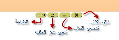وسيلة تعليمية لطلاب الصف الثاني الابتدائي لمادة (لغتي) الفصل الدراسي الثاني 511A511.png