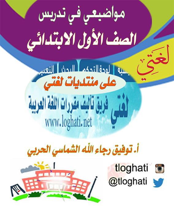 loghati-2658b566ee.jpg