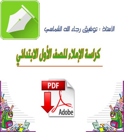 loghati-ab545adb78.jpg