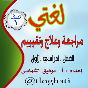 loghati-bdf71689c2.jpg